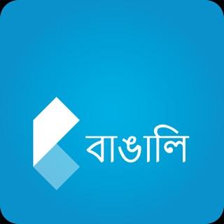 Koza - English to Gujarati Dictionary on the App Store