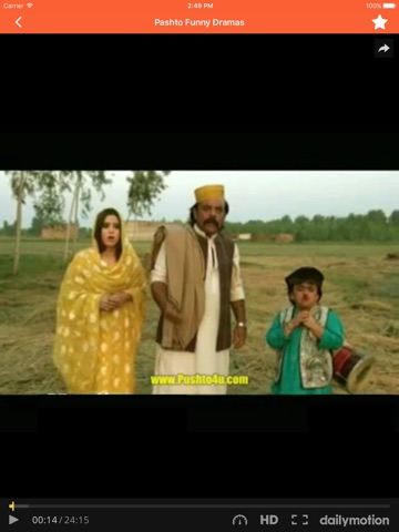100+ Funny Pashto Drama-ipad-0