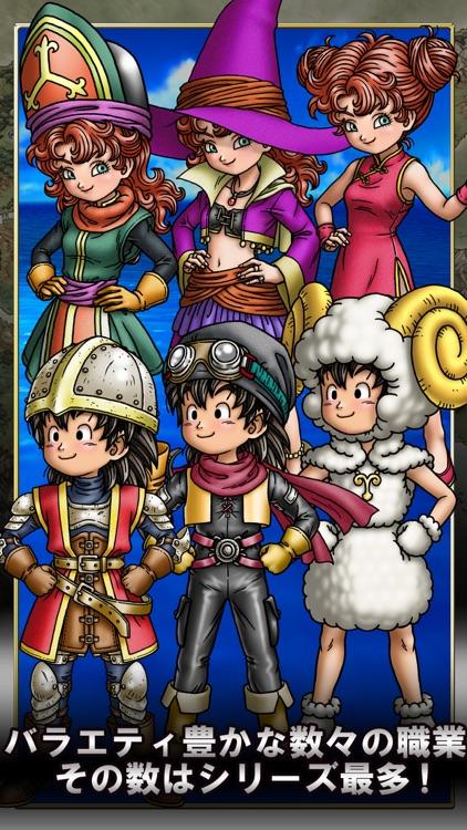 ドラゴンクエストVII エデンの戦士たち screenshot-3