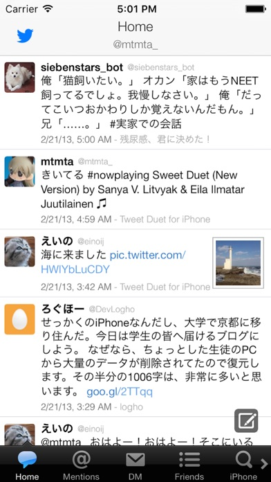 Tweet Duet for Twitter screenshot1