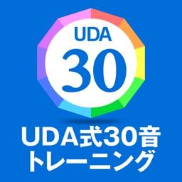 Ufo Quiz Prologue By Takano Masahiro