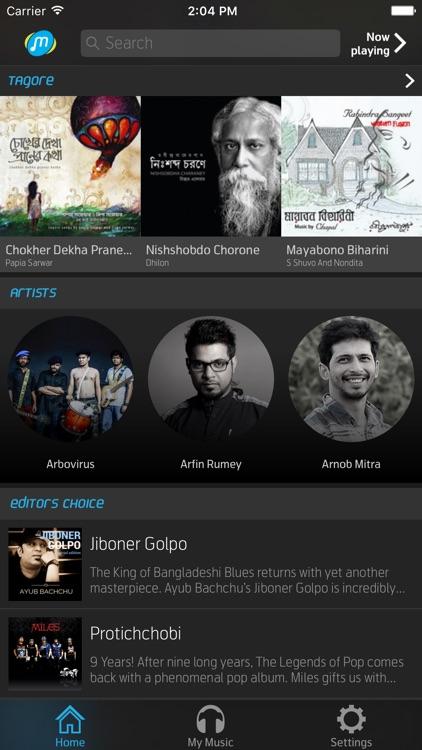 GP Music screenshot-3