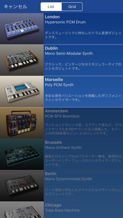 KORG Gadget Le screenshot-3
