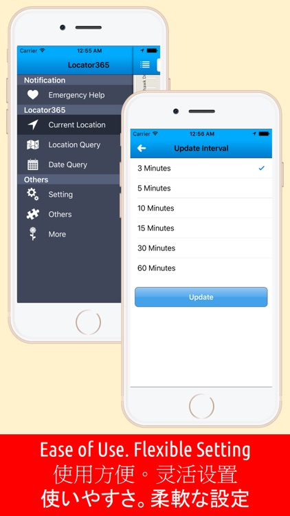 Locator365 – Remote Mobile Tracking, Routing Record. Prevent Missing Persons screenshot-3