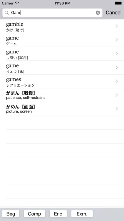 Japanese Sensei Deluxe screenshot-3