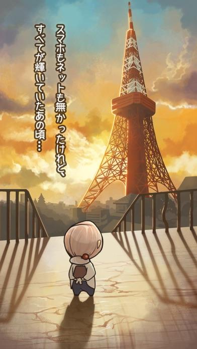 もっと心にしみる育成ゲーム「昭和駄菓子屋物語2」スクリーンショット2