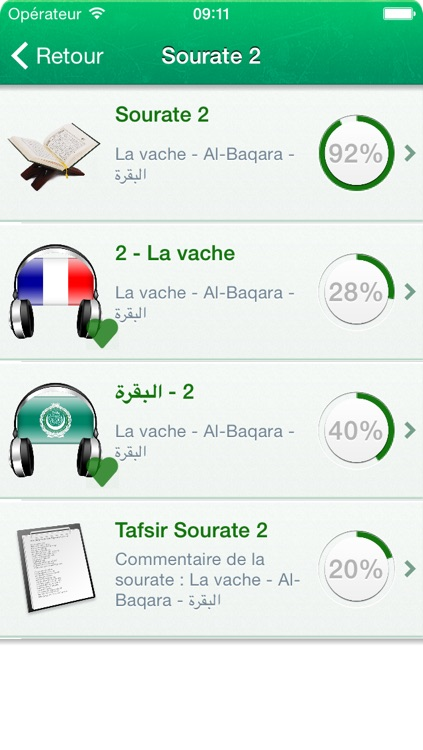 Coran Tajwid et Tafsir Audio mp3 en Français, en Arabe et en Transcription Phonétique - القران الكريم تجويد