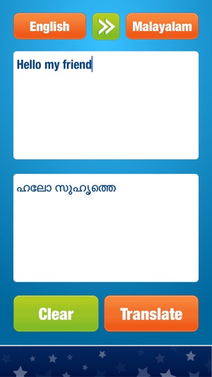 English-Malayalam Dictionary and Translator - Malayalam English