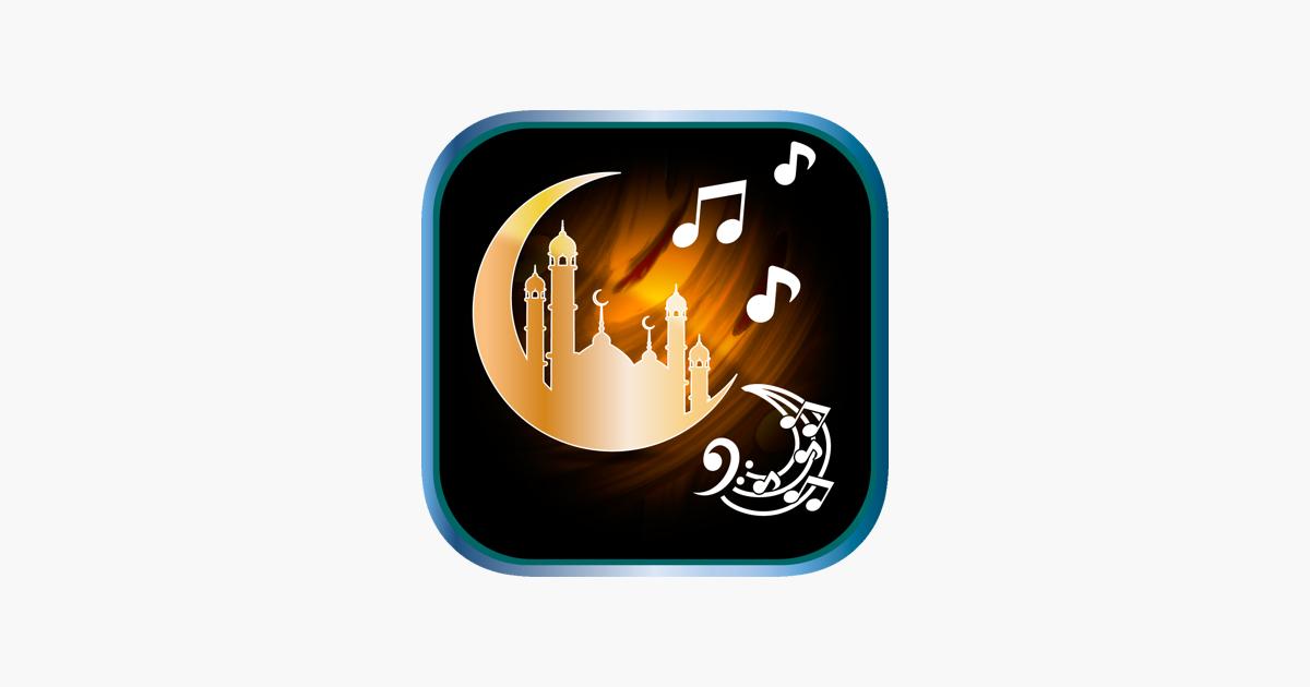 Best Islamic Ringtones Free – Popular Arabic Song s and Muslim Sound