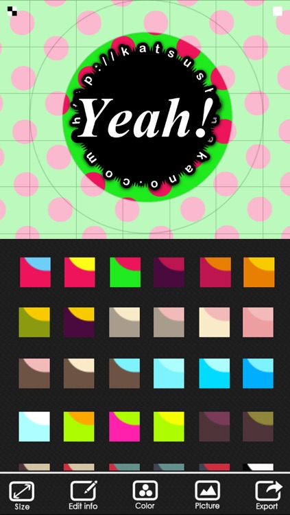 Button Badge Maker - with PDF, E-mail and AirPrint Options screenshot-3