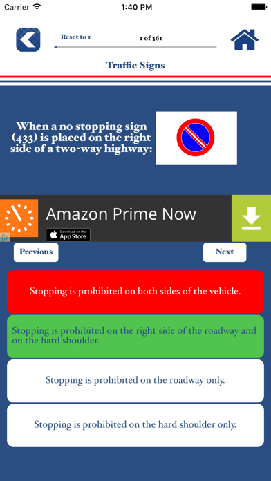 Israel Driving Theory Test screenshot two