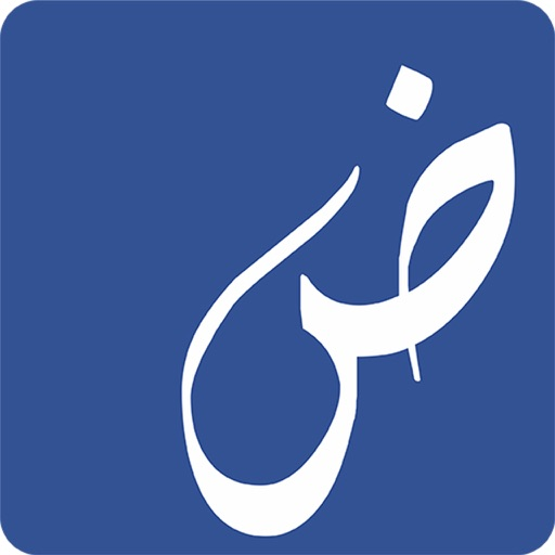 Photex : Urdu Text on Photos