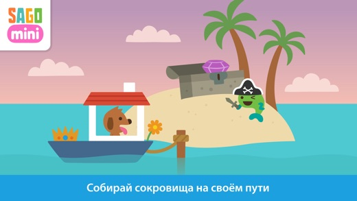 Sago Mini Кораблики Screenshot