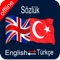 English - Turkish & Türkçe - English Dictionary
