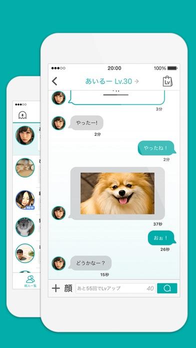 ひまチャット / 出会わない系 暇つぶしトークアプリのスクリーンショット2