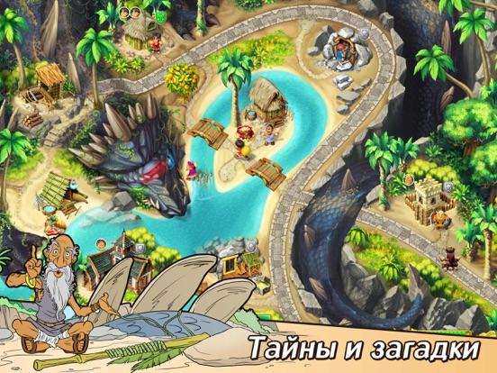Хроники Королевства 2 HD для iPad