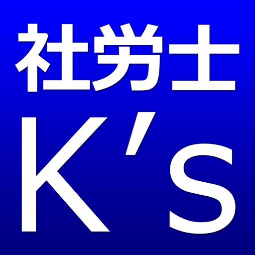 社会保険労務士事務所K's office(社労士事務所ケーズオフィス大阪)