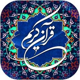 برترین نکات قرآن