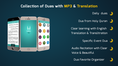 Islamic dua – Daily Duas ,Tasbeeh, 40 Rabbana, Azkar from Holy Quran and Hadith screenshot one