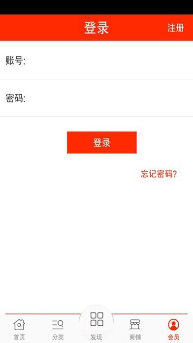 珠宝文玩网 screenshot three
