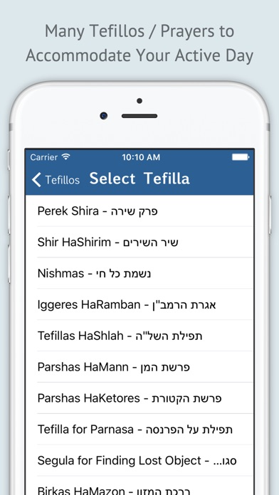 Tefilla Pack - אוצר תפילות Screenshot 1