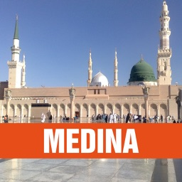 Medina Travel Guide