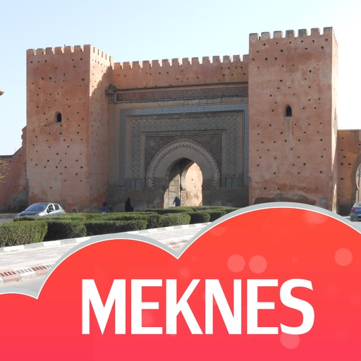 Meknes Travel Guide