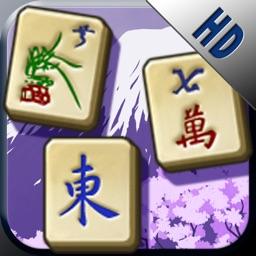 Shisen-Sho HD FREE