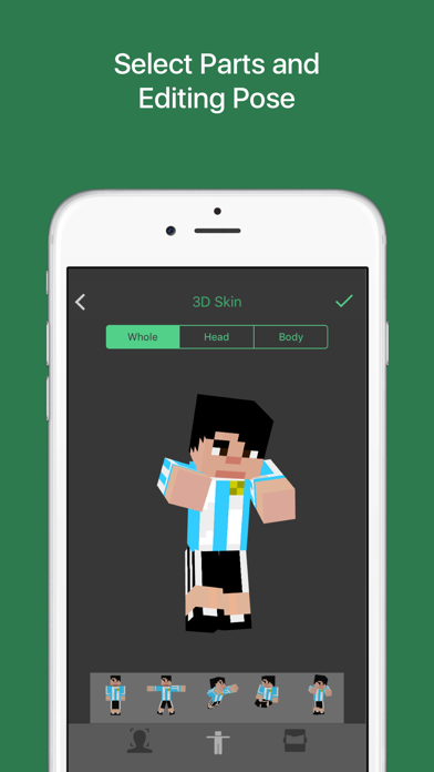 Skinseed Photo App Download - Android APK