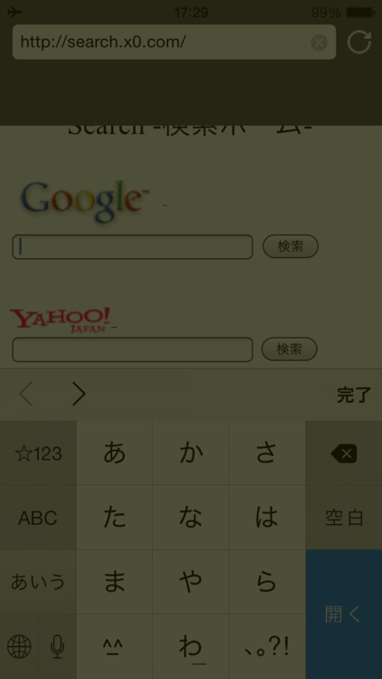 Eye Care Browser - Cut Blue Light to Protect Eyes screenshot-4