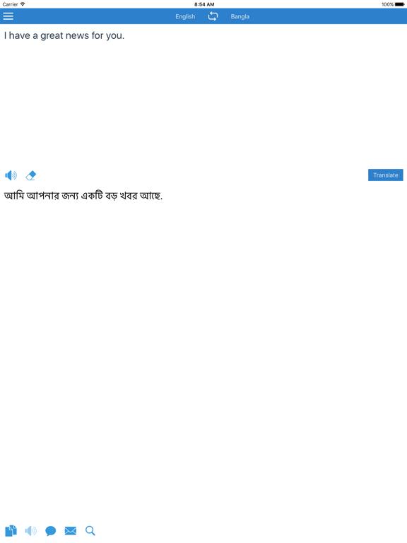 Bangla Translator | App Price Drops