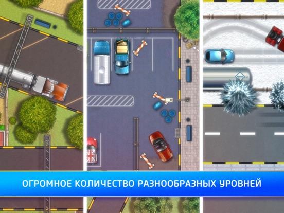 Скачать игру Parking Mania HD Free