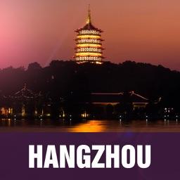 Hangzhou City Travel Guide