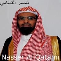 quran nasser al qatami mp3