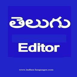 Telugu for iPhone