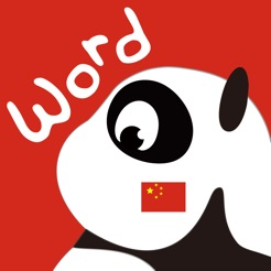 Learn Mandarin Chinese 5,000 Words - FlashCards & Games