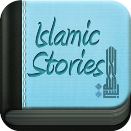 Islamic Stories Full