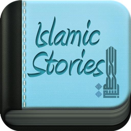 Islamic Stories Full