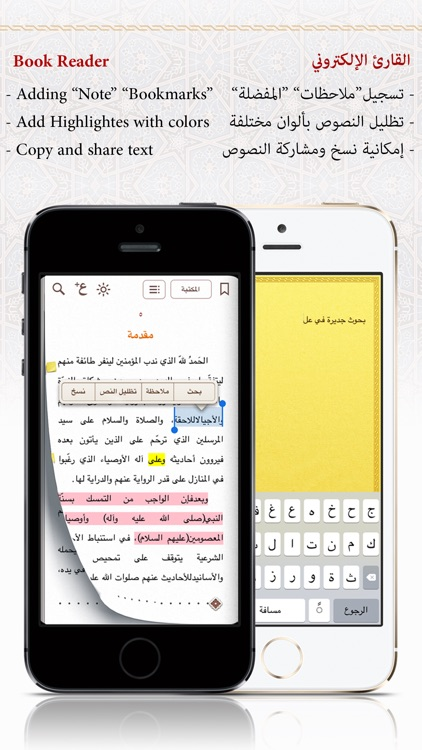 Anees Books - مكتبة أنيس screenshot-2