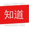 今日知道-汇聚新浪百度搜狐央视凤凰的新闻头...