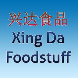 Xing Da Foodstuff Singapore