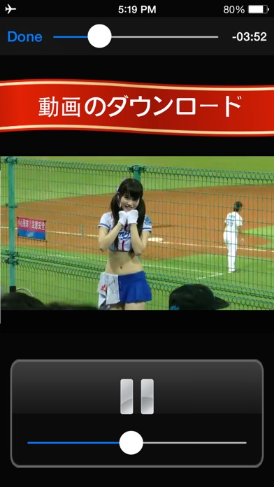 動画 Now Pro - Supreme ... screenshot1