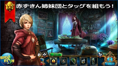 ダーク・パラブルズ:砂の女王 - ミステリ... screenshot1