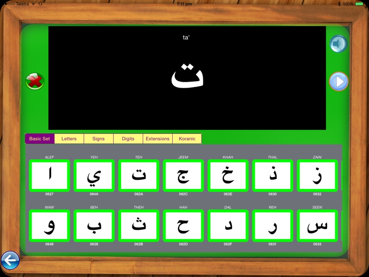 Learn and Teach to Write Arabic Through Pictures screenshot-4