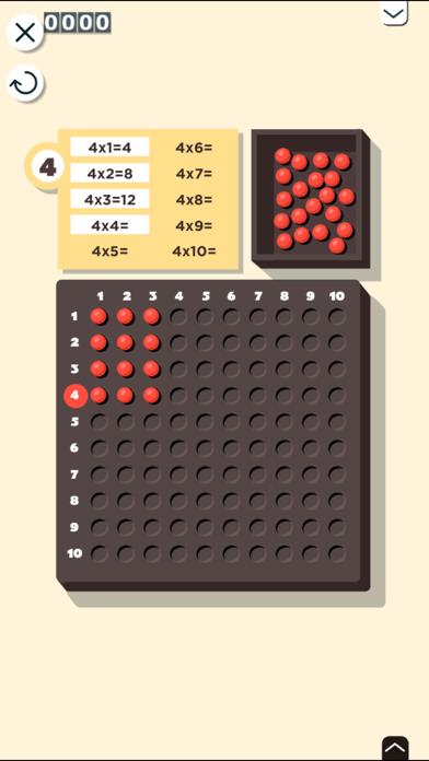 Montessori 算数 : かけ算のおすすめ画像2