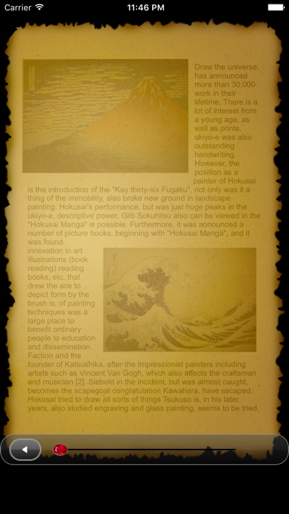 Old PDF Reader screenshot-3