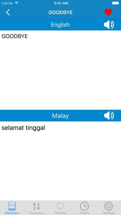 English to Malay & Malay to English Offline Dictionary Pro