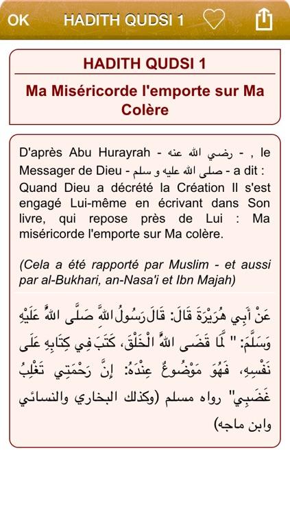 40 Hadiths Qudsi en Français et en Arabe + Audio mp3 en Arabe