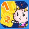 ニャーミのタップにゃんば〜 - iPhoneアプリ