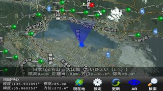 山座AR.のおすすめ画像2